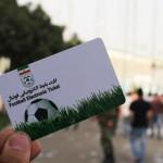 بلیت الکترونیکی مسابقات فوتبال