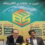 اولین همایش و نمایشگاه تخصصی امنیت در بانکداری الکترونیک
