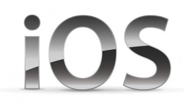 پشتیبانی از کیبورد سخت افزاری استاندارد فارسی به آی او اس 11 اضافه شد