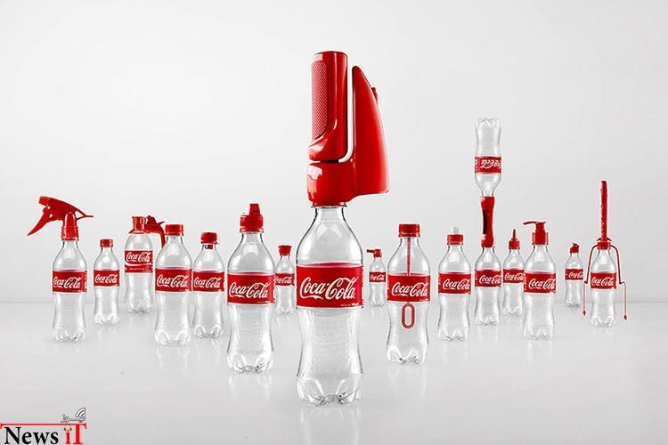 کوکاکولا با تولید درپوش جدید، به بطریهای خالی نوشابه زندگی دوباره بخشید!