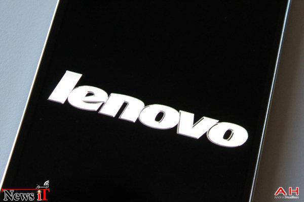 AH-Lenovo-Logo-1.1