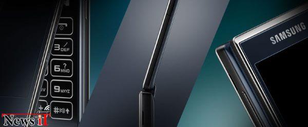 Samsung-SM-G9198-Android-flip-phone-1