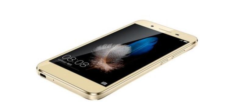 تلفن هوشمند Enjoy 5S از هوآوی رسماً معرفی شد
