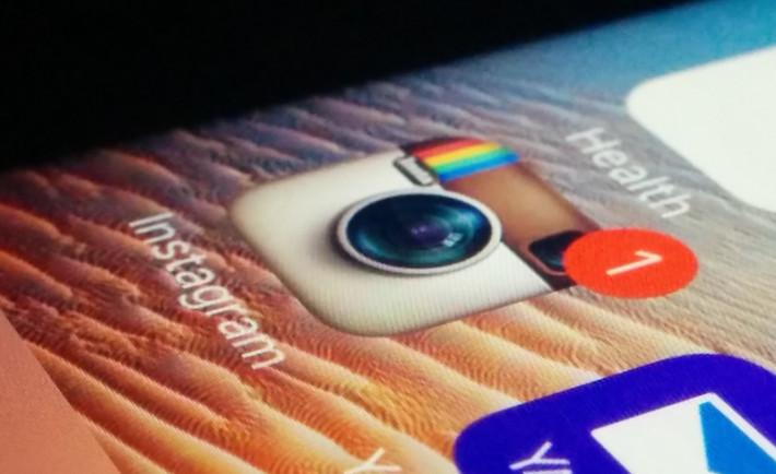 instagram-710x434