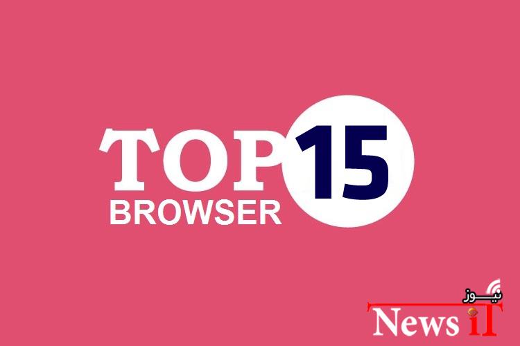top browser