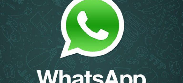 قابلیتهای جدید در واتسآپ