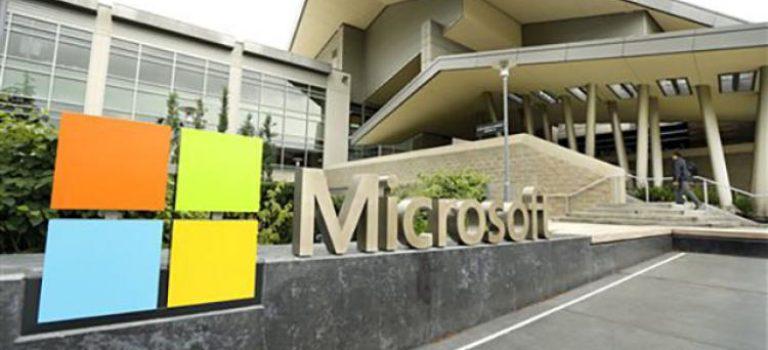 مایکروسافت از دولت امریکا شکایت کرد