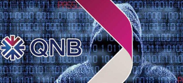 بانک ملی قطر هک شد