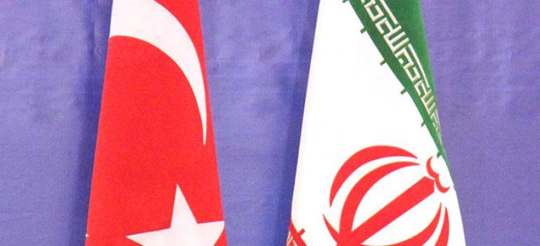 ترکیه شهرک الکترونیک در ایران تأسیس میکند