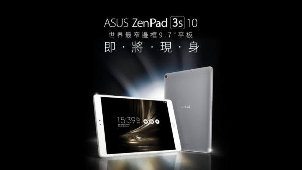 ASUS-ZenPad-3s-10-800x450