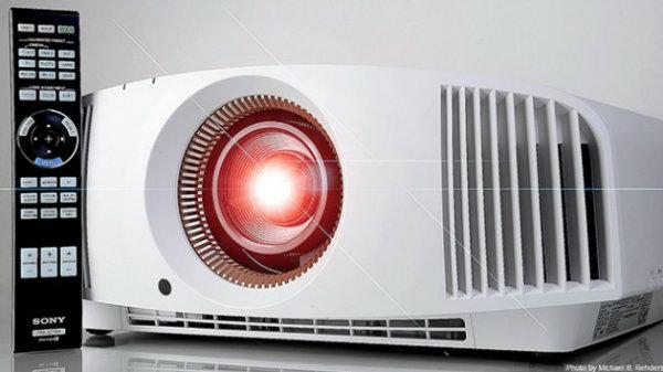 550es-projector-1-w600