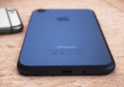 نوسانات ارزش سهام اپل در آستانه عرضه آیفون 7 و آیفون 7 پلاس رکورد شکست