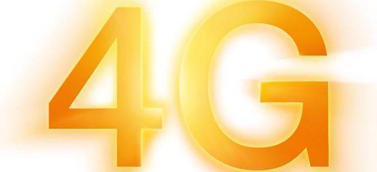 ۱.۱۷ میلیارد گوشی 4G در سال ۲۰۱۶ فروخته شده است