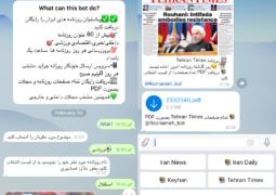 Roznameh_bot؛ رباتی برای مطالعه پیش خوان روزنامه ها