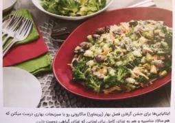 ایزیپز؛ استارتآپ دوستداران آشپزی