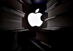 اپل استارتاپ Regaind با فعالیت در حوزه بینایی ماشین را تصاحب کرد