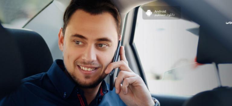 ورود شرکت روسی تاکسی آنلاین «ماکسیم» به ایران