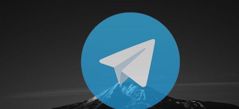 در باب شکستن شاخ تلگرام