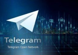 آیا تلگرام فیلترناپذیر میشود؟