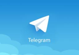 توضیح شرکت ارتباطات زیرساخت در مورد کند شدن تلگرام