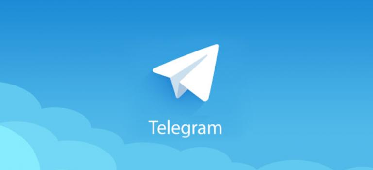 تایید تلویحی فیلتر تلگرام از سوی وزیر ارتباطات
