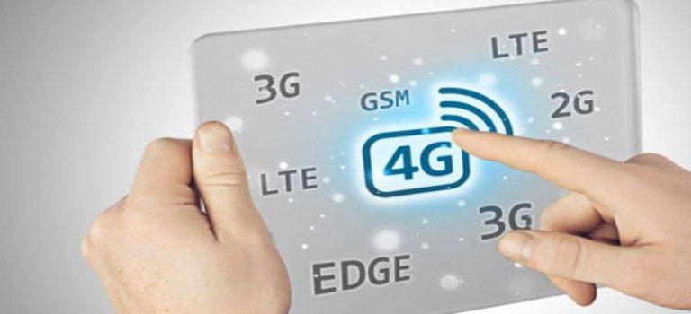 نرخ اینترنت از پایان تابستان آزاد میشود