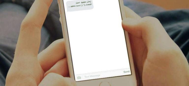 ۳۰ هزار سیم کارت به دلیل ارسال پیامک تبلیغاتی مسدود شدند